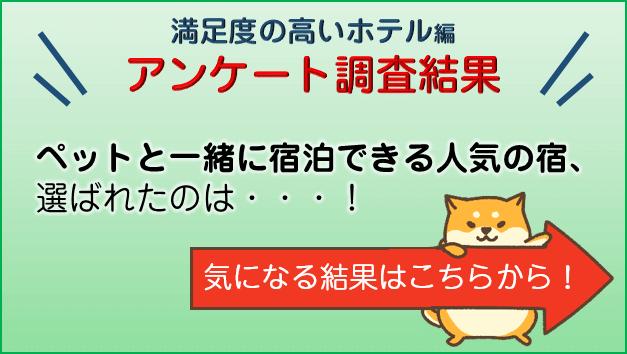 koukoku banner