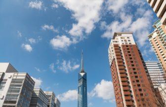 福岡市・福岡タワー
