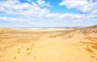 鳥取・砂丘