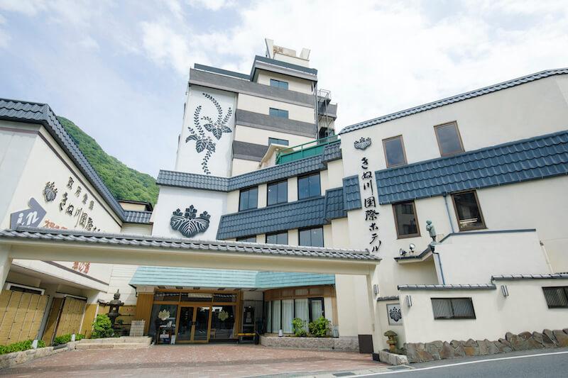 きぬ川国際ホテル 外観