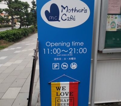 mothers cafe